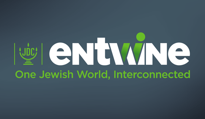 A bold brand for the world's leading Jewish humanitarian organization