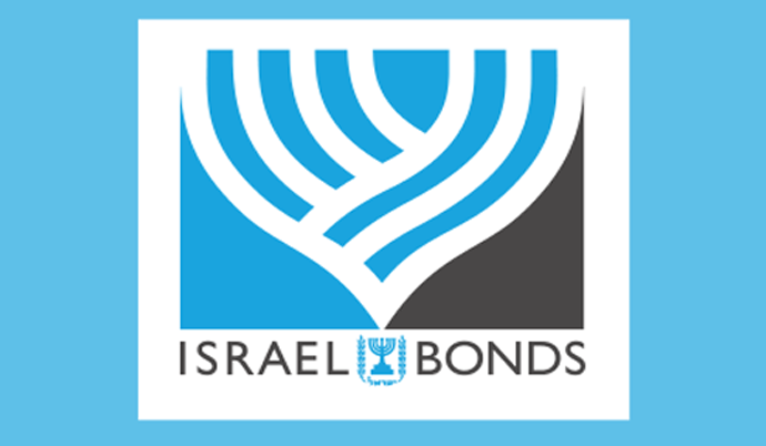 Launching a billion dollar campaign for Israel Bonds